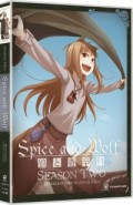 Spice and Wolf II - Complete Series [Blu-ray]