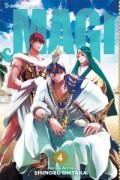 Magi: The Labyrinth of Magic - Vol.04