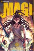 Magi: The Labyrinth of Magic - Vol.07