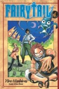 Fairy Tail - Vol.04