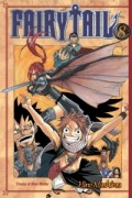 Fairy Tail - Vol.08