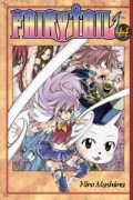 Fairy Tail - Vol.44