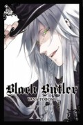 Black Butler - Vol. 14