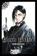 Black Butler - Vol. 15