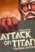Attack on Titan: Colossal Edition - Vol.01 (Vol.01-05)