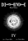 Death Note - Vol.04: Black Edition