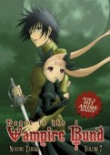 Dance in the Vampire Bund - Vol.07