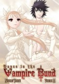 Dance in the Vampire Bund - Vol.14
