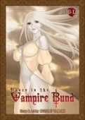 Dance in the Vampire Bund - Omnibus Edition (Vol.10-12)