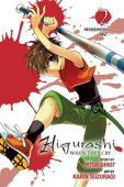 Higurashi When They Cry: Atonement Arc - Vol.02