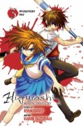Higurashi When They Cry: Atonement Arc - Vol.03