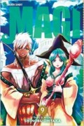 Magi: The Labyrinth of Magic - Vol.09