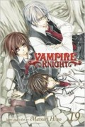 Vampire Knight - Vol.19: Limited Edition