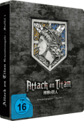 Attack on Titan: Staffel 1 - Gesamtausgabe: Limited Steelbook Edition