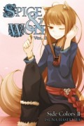 Spice & Wolf - Vol.11: Side Colors II