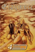 Claymore - Vol.04