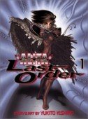 Battle Angel Alita: Last Order - Vol.01: Angel Reborn