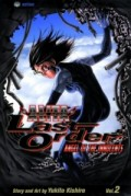 Battle Angel Alita: Last Order - Vol.02: Angel of the Innocents