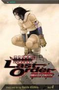 Battle Angel Alita: Last Order - Vol.04: Angel of Protest
