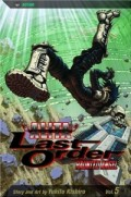 Battle Angel Alita: Last Order - Vol.05: Haunted Angel