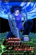 Battle Angel Alita: Last Order - Vol.06: Angel & the Vampire