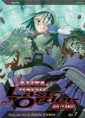 Battle Angel Alita: Last Order - Vol.07: Guilty Angel