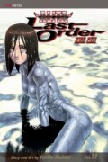 Battle Angel Alita: Last Order - Vol.11: Angel Cake