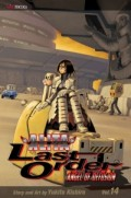 Battle Angel Alita: Last Order - Vol.14: Angel of Defusion