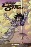 Battle Angel Alita: Last Order - Vol.16