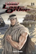 Battle Angel Alita: Last Order - Vol.18