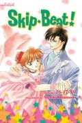 Skip Beat! - Vol.06: 3-in-1 Edition (Vol.16-19)