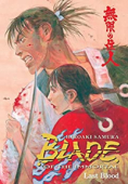 Blade of the Immortal - Vol.14