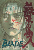 Blade of the Immortal - Vol.24