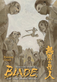 Blade of the Immortal - Vol.28