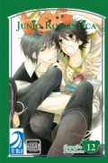 Junjo Romantica - Vol.12