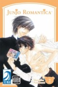 Junjo Romantica - Vol.02