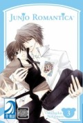 Junjo Romantica - Vol.03