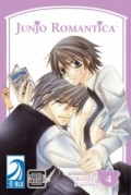Junjo Romantica - Vol.04