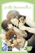 Junjo Romantica - Vol.05