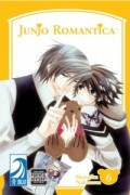 Junjo Romantica - Vol.06