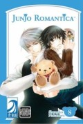 Junjo Romantica - Vol.08