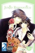 Junjo Romantica - Vol.10