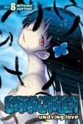 Sankarea - Vol.08: Kindle Edition