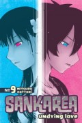Sankarea: Undying Love - Vol.09: Kindle Edition