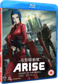 Ghost in the Shell Arise: Border 1+2 [Blu-ray]