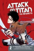 Attack on Titan: No Regrets - Vol.02: Kindle Edition