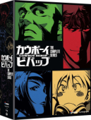 Cowboy Bebop - Complete Series: Amazon Exclusive Edition [Blu-ray+DVD]