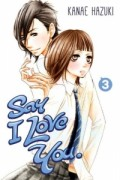 Say I Love You - Vol.03