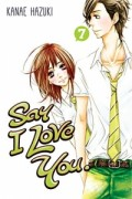 Say I Love You - Vol.07
