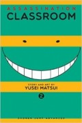 Assassination Classroom - Vol.02